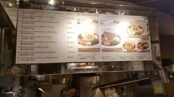 SG Braised Rice