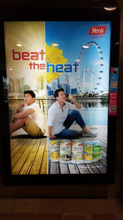 YEOS drinks at MRT station