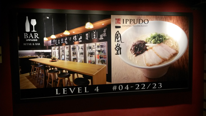 Ippudo @ Shaw Center