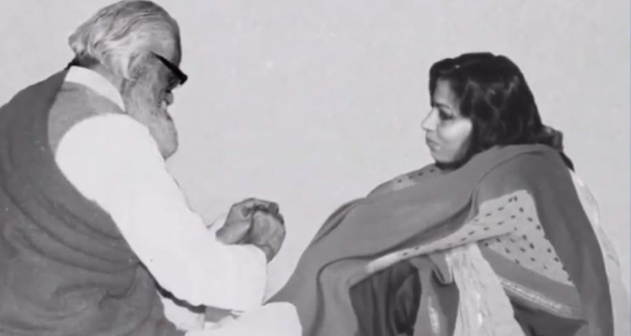 Acharya Shunya Vedic Lineage