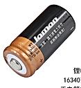 Screenshot_2020-11-28 罗门亮点16340充电锂电池 生产厂