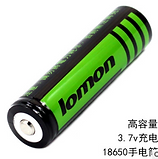 Screenshot_2020-11-28 罗门亮点高容量18650电池 3 7