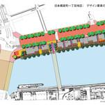 210209_Nihonbashi-GD---Booklet_ALL-(Sing