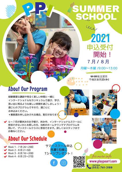 2021 PPI Summer School Flyer MM - JP.jpg