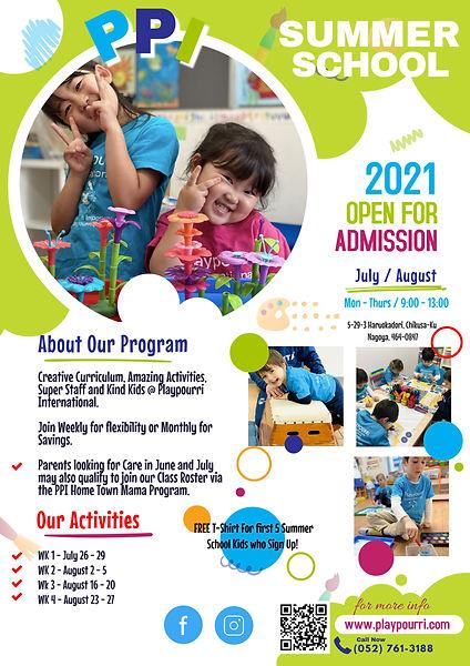 2021 PPI Summer School Flyer EN.jpg