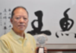 Dick Au, aquarium fish breeding expert