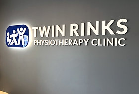 Twin Rinks Physio Halo Lit Sign