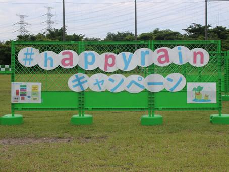 6/27 イベントレポート【#happy rain キャンペーン】
