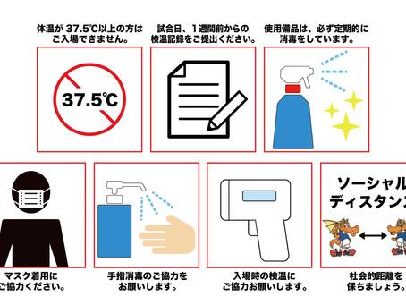 【6/20 SR Komatsu戦】試合情報