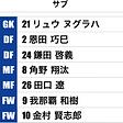 AWAY試合日テンプレJ2.png