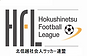 HFLロゴ (3).png
