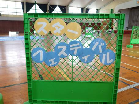 7/4イベントレポート【七夕】