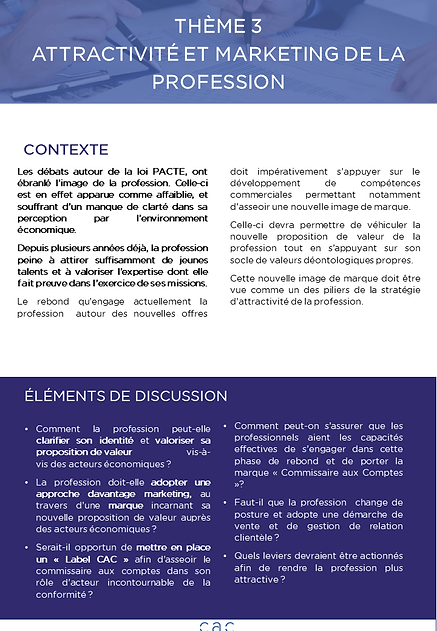 Fiche Theme 3_Attractivite et Marketing