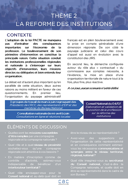 Fiche Theme 2_Reforme_des_institutions_2