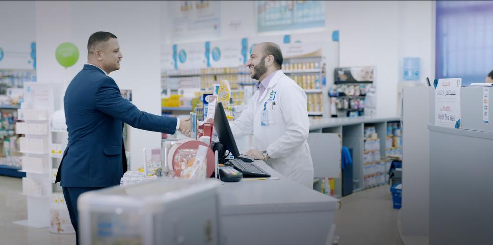 Khoury Drug Store Salesman.png