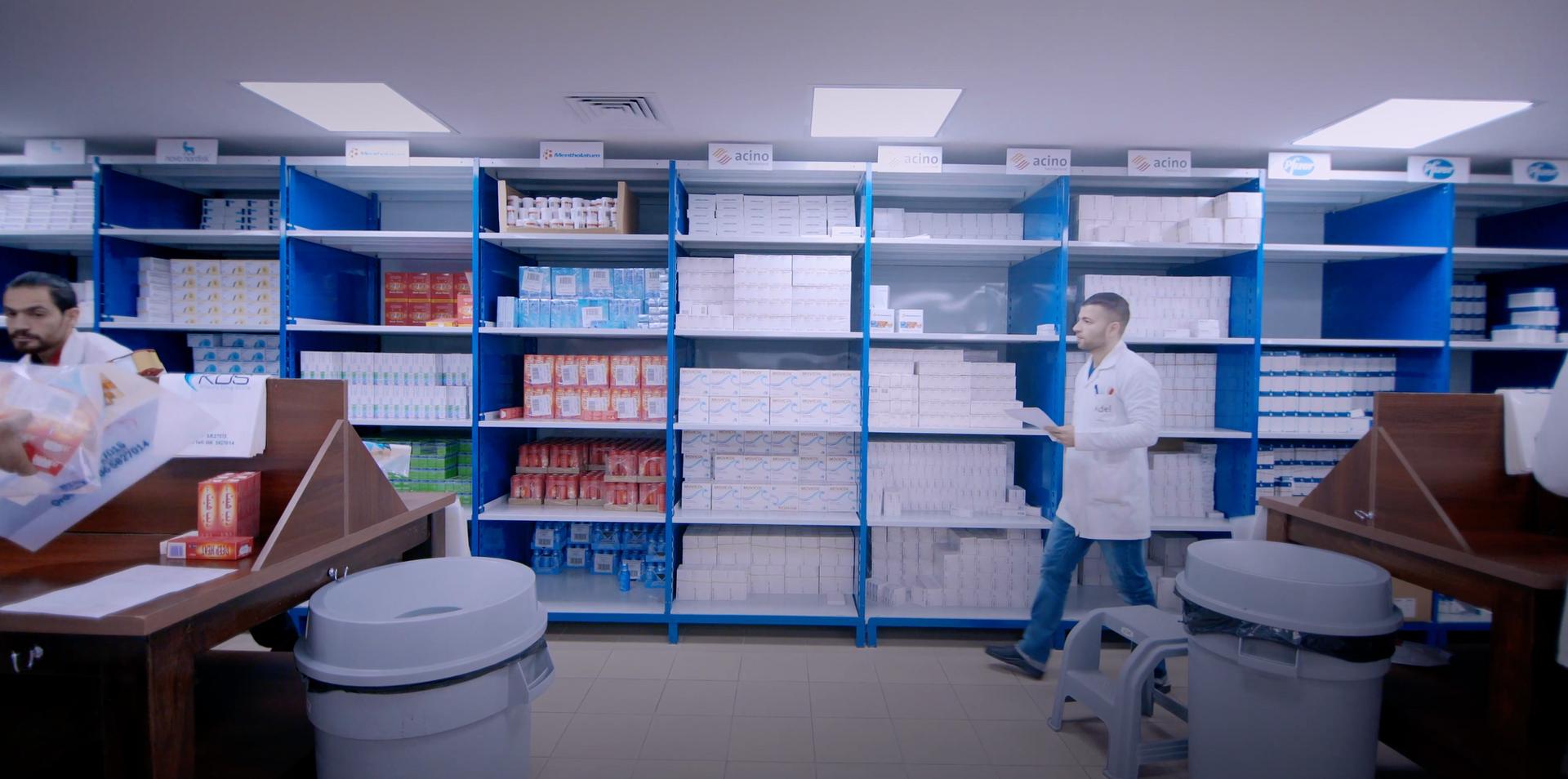 Khoury Drug Store Preparation Room.png