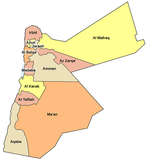 Khoury Drug Store Amman Governorates.png