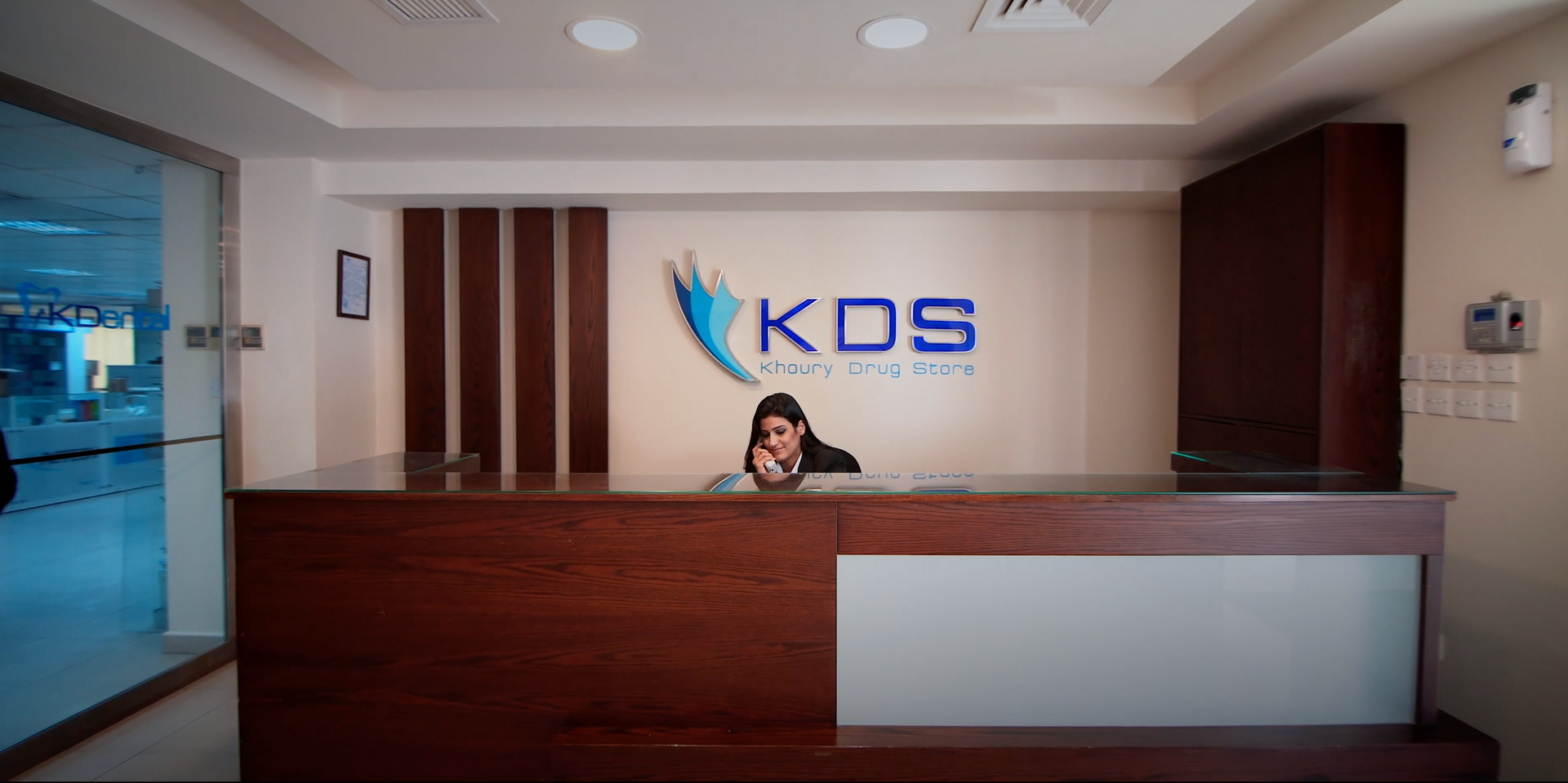 Khoury Drug Store Reception.png