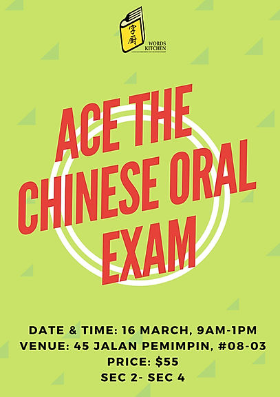 Ace the chinese oral exam.jpg