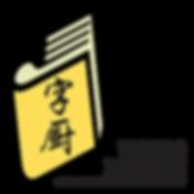 words_kitchen_logo.png
