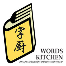 words_kitchen_logo.png