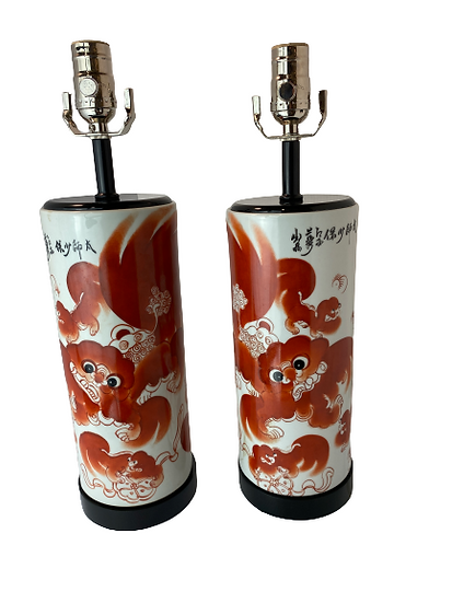 Vintage Pair of Food Dog Table Lamps