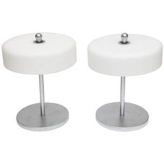 Superb Pair of 1970s German Frosted Glass Shade Table Lamps