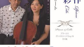 定期コンサート vol.18