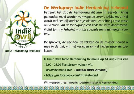 U kunt deze Indië Herdenking Helmond op 14 augustus van 19.00 - 21.00 live-stream volgen via: - www.helmond.live   ( kanaal DitisHelmond ) - https://m.facebook.com/ditishelmond