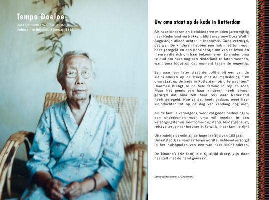 Dora Wolff-Augusteijn