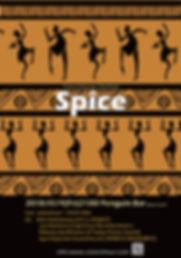 spice-01-A5たて.jpg