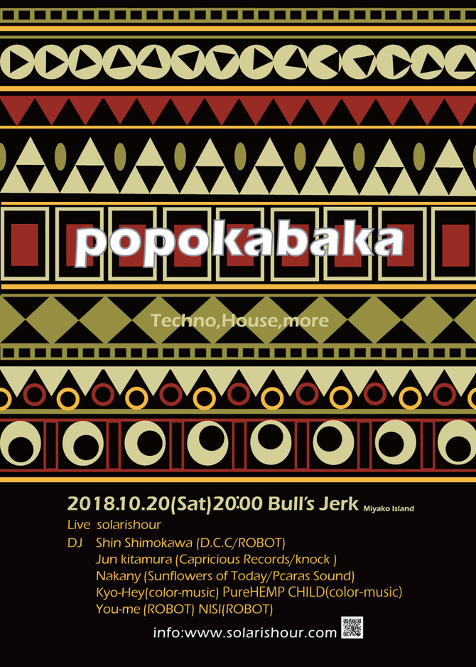popokabaka / TecHouse,Techno,House(宮古島)