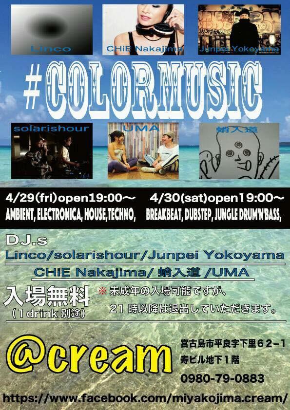 #colormusic