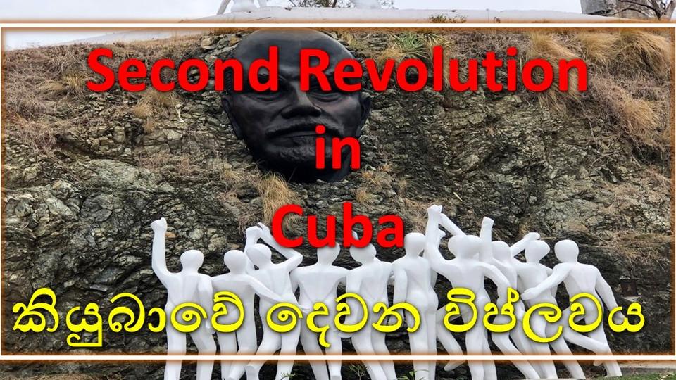 Cuba 2_edited.jpg