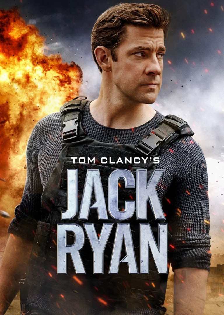 Penteo upmixer used in Jack Ryan