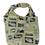 Thumbnail: Reyn Spooner Skal / Hawaiian Shopping Bag