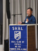 Ryan Nagata reports on our very successful golf tournament.