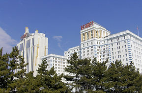 1920px-Resorts_Atlantic_City_-_Hotel_Tow