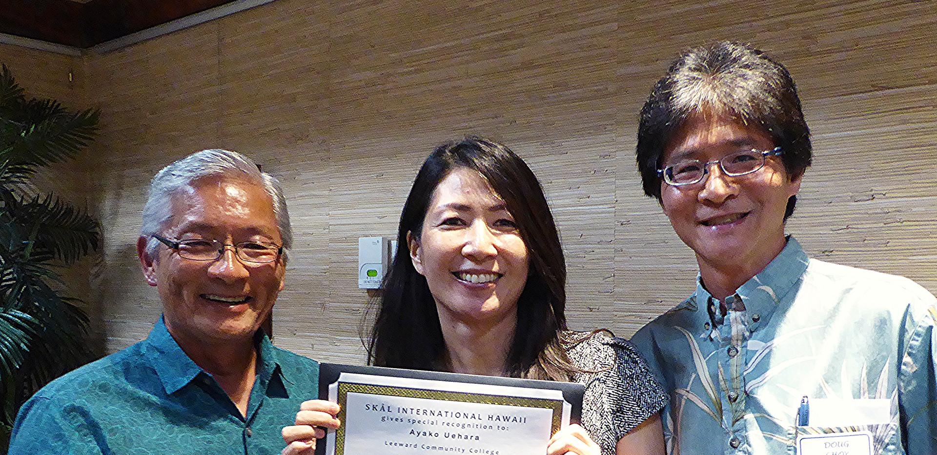 Ted Sakai, Ayako Uihara & Doug Choy / LCC