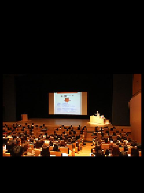 【リターンA6】ミッション報告会&懇親会にご招待!(オフラインイベント)