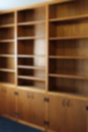 Argo upper hall storage.jpg