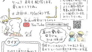 ・ハレルヤ新聞 10月号 発行
