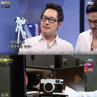 2015-JTBC-15.jpg