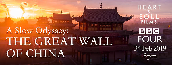 A Slow Odyssey: The Great Wall of China.