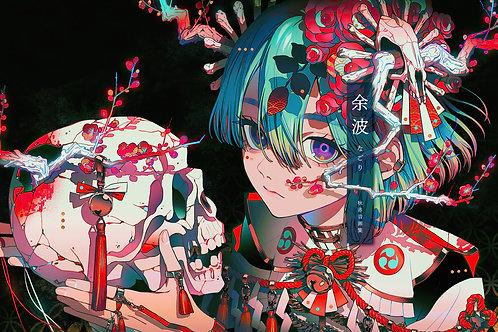 Anime Girl Skull Art 4K