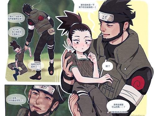 Nara Shikamaru and Sarutobi Asuma Naruto
