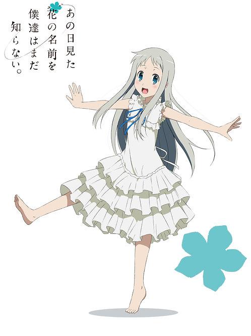 Honma Meiko Ano Hi Mita Hana