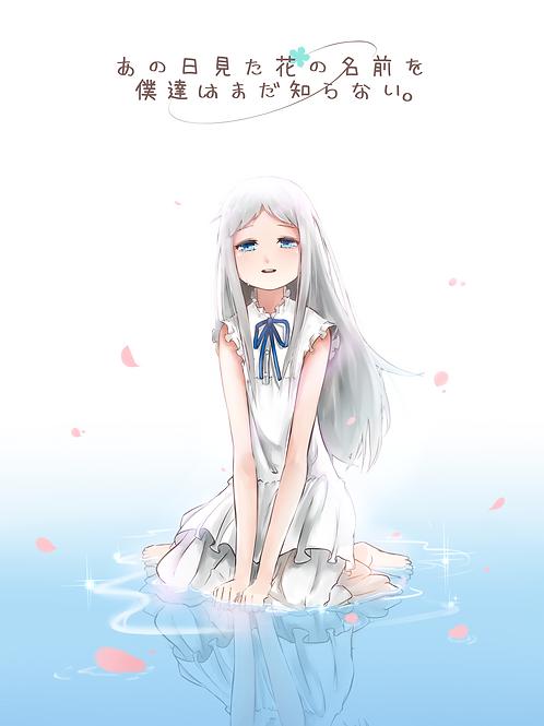 Honma Meiko Ano