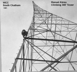 MA Tower