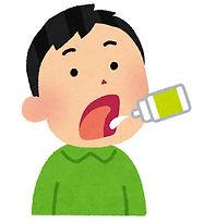 免疫舌下療法を受けている人.jpg